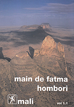 Main de Fatma - Hombori (Vol. 1.1)