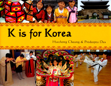 K is for Korea