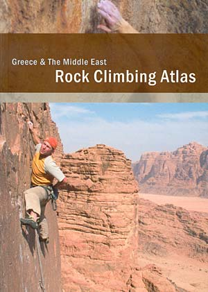 Rock climbing atlas. Greece & the middle east