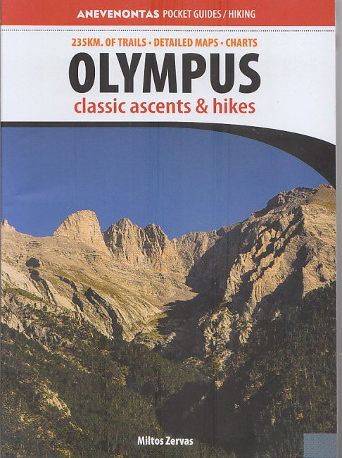 Olympus classic ascents & hikes