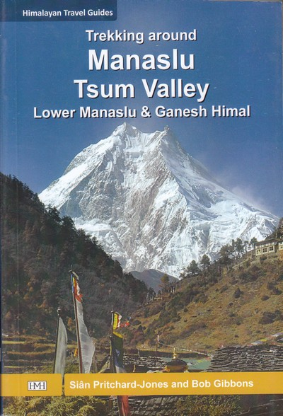 Manaslu Tsum Valley Lower Manaslu & Ganesh Himal
