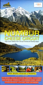Numbur Cheese Circuit