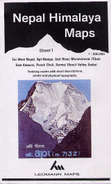 Nepal Himalaya Maps ( Sheet 1) Far West Nepal