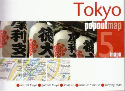 Tokyo (Popout map)